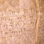 Inscription-in-looters-tunnel-1024×621